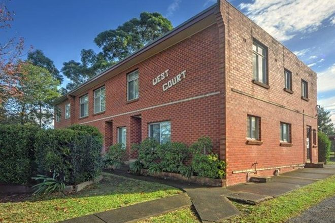 Picture of 5-7 Plunkett Street, NOWRA NSW 2541