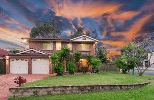 2 Maddy Way, Stanhope Gardens NSW 2768