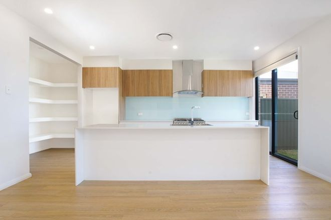 Picture of 71 Village Circuit, GREGORY HILLS NSW 2557