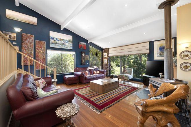 Picture of 17 Mathews Street, DAVIDSON NSW 2085