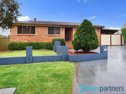 2 Lear Close, St Clair NSW 2759, Image 0
