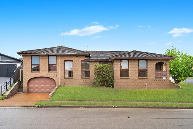 Picture of 1 Cootha Close, BOSSLEY PARK NSW 2176