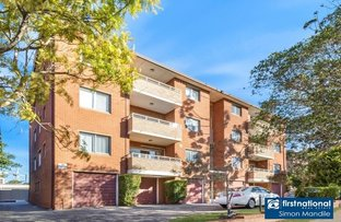 Picture of 12/10 Stanley Street, Arncliffe NSW 2205