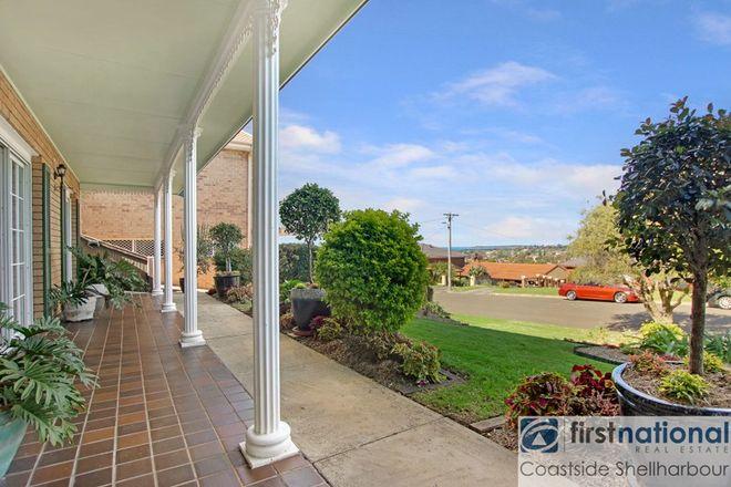 Picture of 20 Matthews Drive, MOUNT WARRIGAL NSW 2528