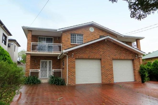Picture of 52B Broughton Street, MORTDALE NSW 2223