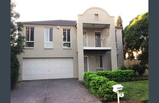Picture of 9 Mardy Court, Parklea NSW 2768