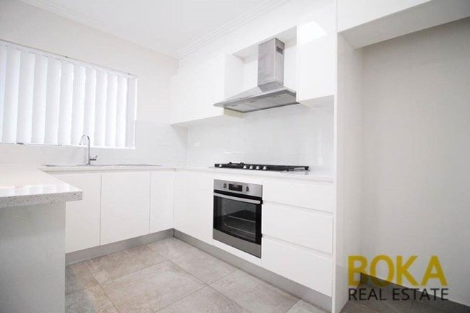 Picture of 2/20 Old Glenfield Road, CASULA NSW 2170