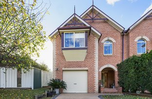 Picture of 1/11 Griffiths Road, Mc Graths Hill NSW 2756