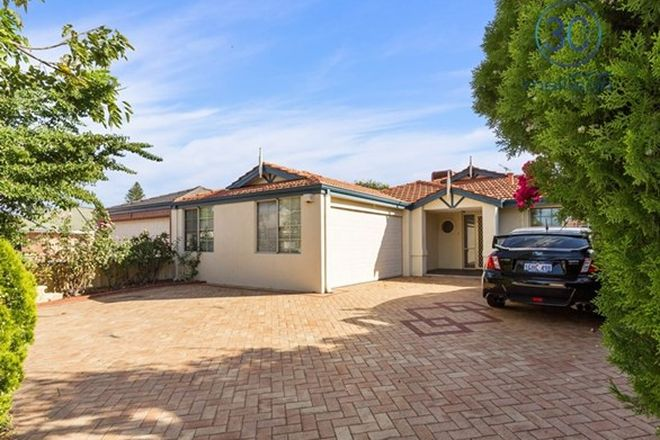 Picture of 5 Davidia Lake Drive, CANNING VALE WA 6155