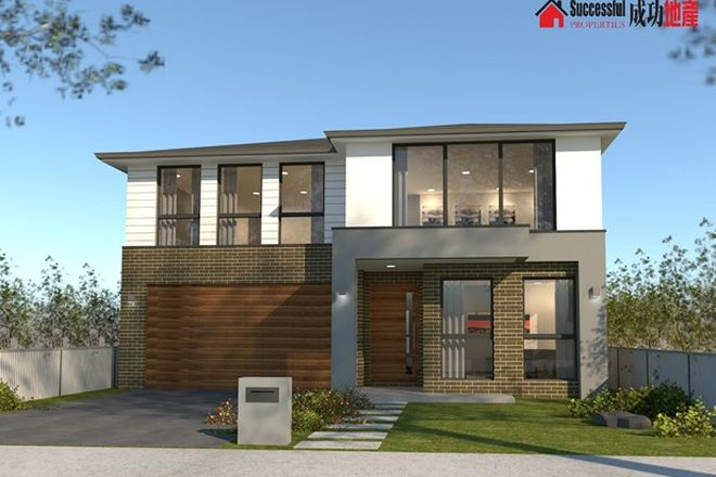 Picture of HOUSE Perfection  Avenue, STANHOPE GARDENS NSW 2768