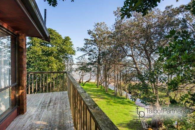 Picture of 6 Greenacre Avenue, LAKE MUNMORAH NSW 2259