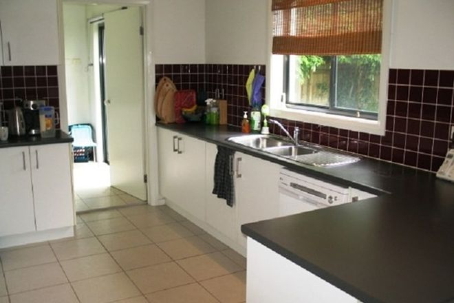 Picture of 2 Maidstone Street, STANHOPE GARDENS NSW 2768