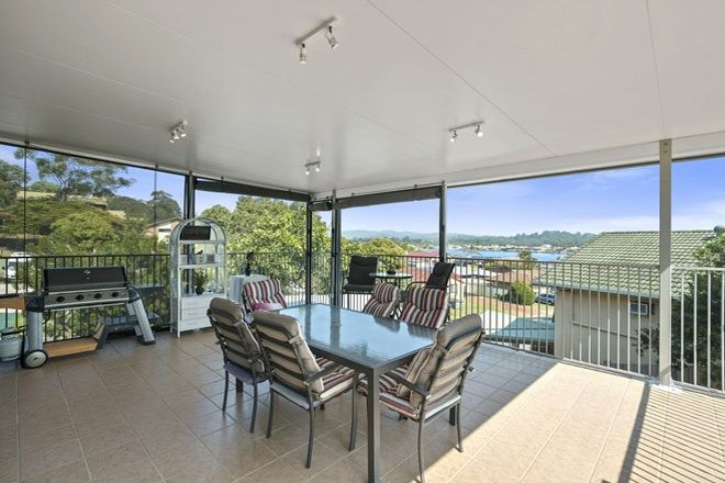 Picture of 10 Currant Street, ELANORA QLD 4221