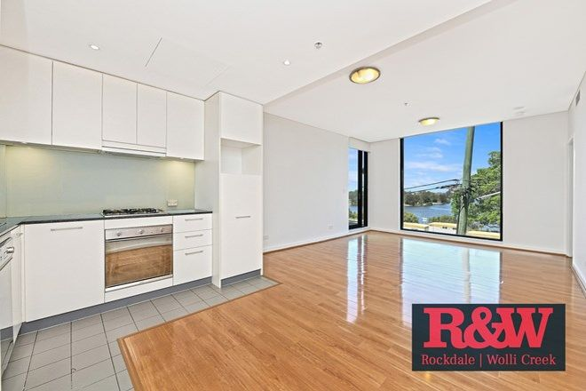 Picture of 303/2 Brodie Spark Drive, WOLLI CREEK NSW 2205