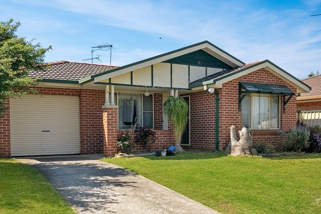 Picture of 4 Alyan Place, ST HELENS PARK NSW 2560