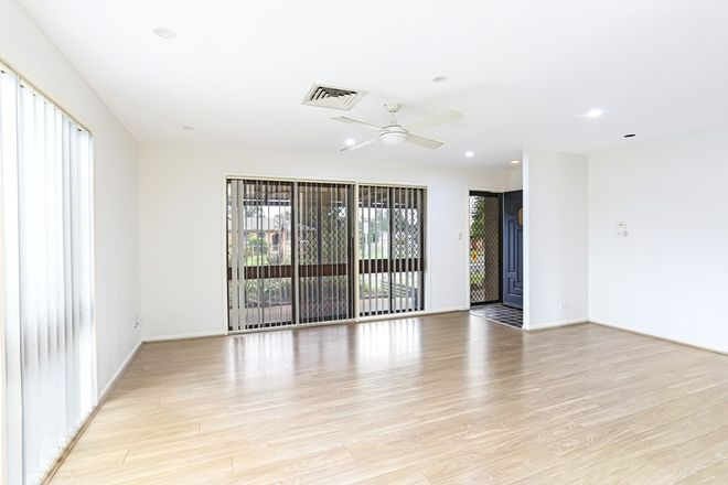 Picture of 19 St Clair Ave, ST CLAIR NSW 2759