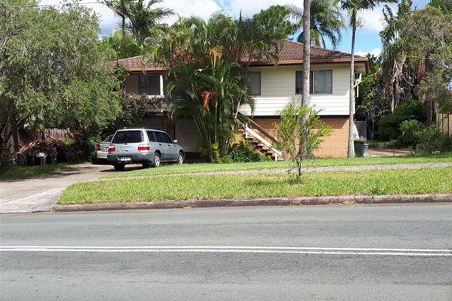 Picture of 38 Cambridge Drive, ALEXANDRA HILLS QLD 4161
