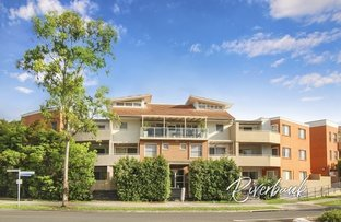 Picture of 34/120 Driftway Drive, Pemulwuy NSW 2145