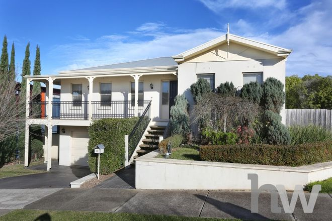 Picture of 13 Sunderland Road, WANDANA HEIGHTS VIC 3216