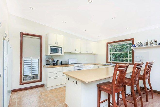 Picture of 14 Robertson Street, KOGARAH NSW 2217