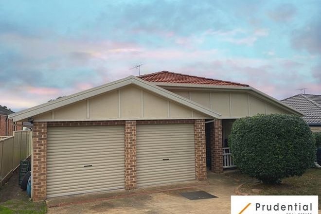 Picture of 49 Horningsea Park Drive, HORNINGSEA PARK NSW 2171