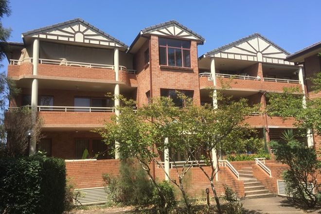 Picture of 18/153 Waldron Road, CHESTER HILL NSW 2162