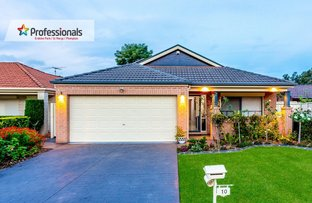 Picture of 10 Japura Place, St Clair NSW 2759
