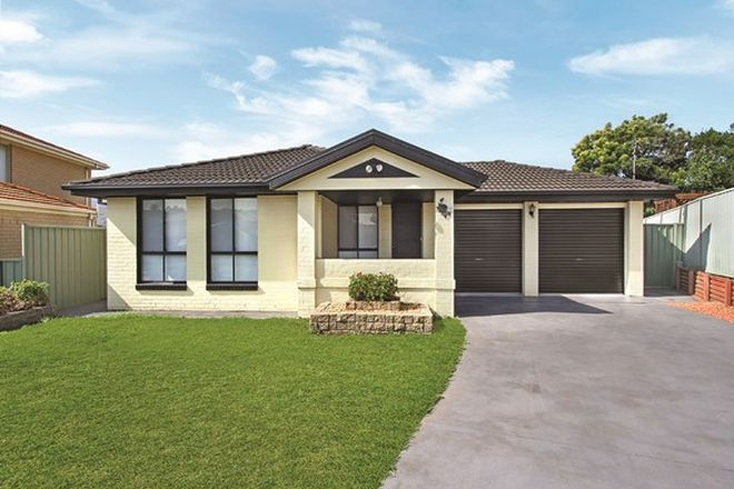 Picture of 41 Timms Place, HORSLEY NSW 2530
