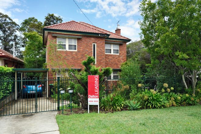 Picture of 1/57 Marshall Street, NEW LAMBTON HEIGHTS NSW 2305