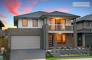 44 Foxall Road, Kellyville NSW 2155