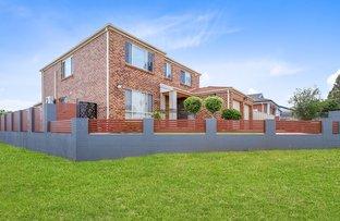 Picture of 17 Frigate-Bird  Avenue, Hinchinbrook NSW 2168