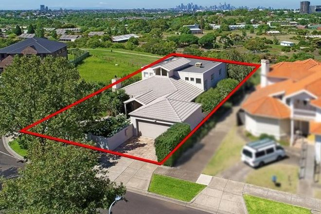 Picture of 23 Oakley Drive, AVONDALE HEIGHTS VIC 3034