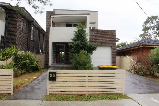Picture of 4A Serpentine Street, MERRYLANDS WEST NSW 2160