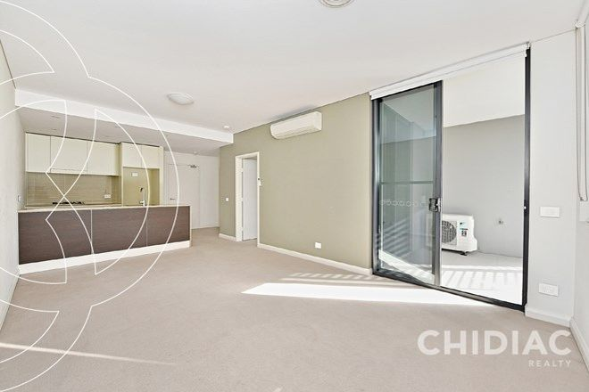 Picture of 715/14 Baywater Drive, WENTWORTH POINT NSW 2127
