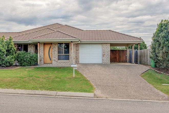 Picture of 2/15 Chris Street, REDBANK QLD 4301