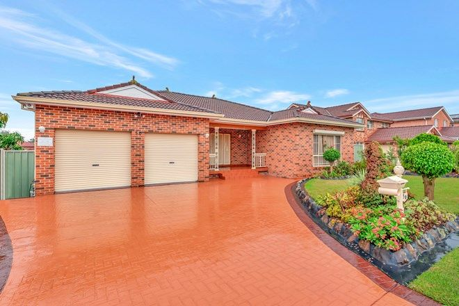 Picture of 50 Box Road, WAKELEY NSW 2176