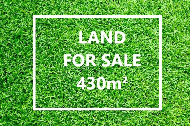 Picture of Lot 2 Lawrence Road, CHERMSIDE WEST QLD 4032