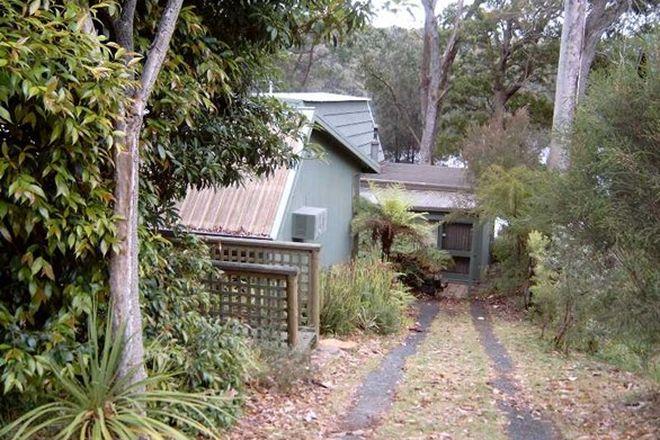 Picture of 15 Wallaroy Drive, BURRILL LAKE NSW 2539