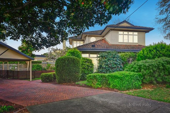 Picture of 3 Melba Court, BALWYN VIC 3103