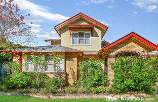 Picture of 14C Dunlop  Street, Epping NSW 2121