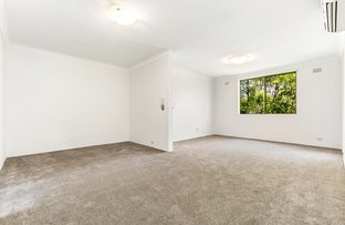 Picture of 2/1 Ralston Street, Lane Cove NSW 2066