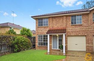 6D Douglas Rd, Blacktown NSW 2148