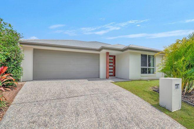 Picture of 9 Jindalba Drive, COOMERA QLD 4209