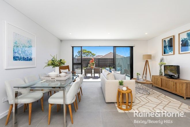 Picture of 2/11 Rhonda Avenue, NARWEE NSW 2209