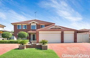 16 Coachman Crescent, Kellyville Ridge NSW 2155