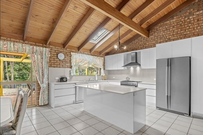 Picture of 5 Gunsynd Drive, MUDGEERABA QLD 4213