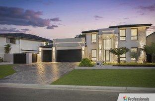 Picture of 9 Tonkies Place, Menai NSW 2234