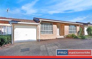Picture of 2/5 Wattle Street, Peakhurst NSW 2210
