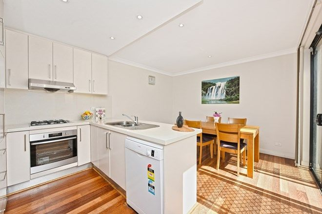Picture of 10/27-29 Smith Street, SUMMER HILL NSW 2130