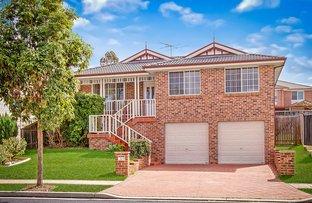Picture of 312 Glenwood Park Drive, Glenwood NSW 2768